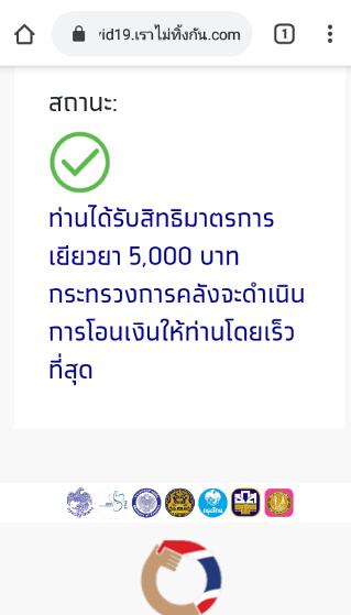 158933480282