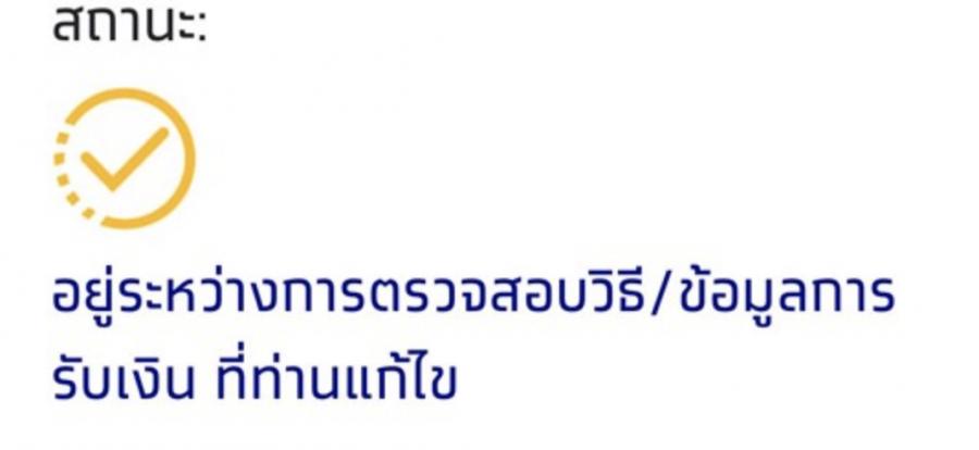 158938685984