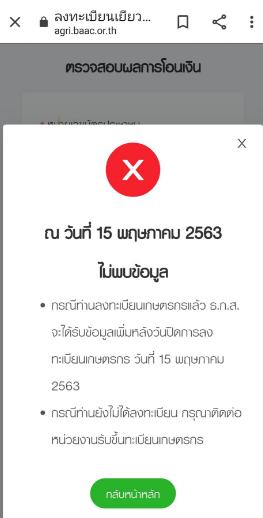 158951029646