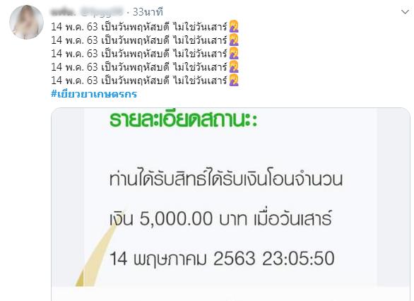 158951068372