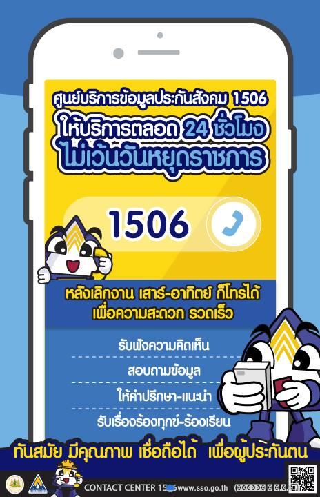 159004095638