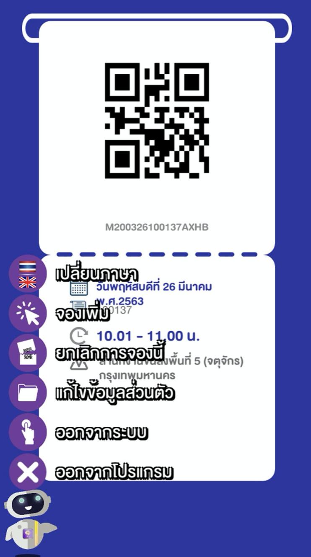 159167841043
