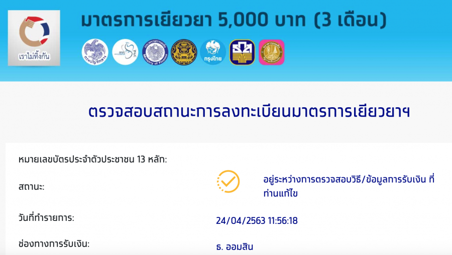 159322684660
