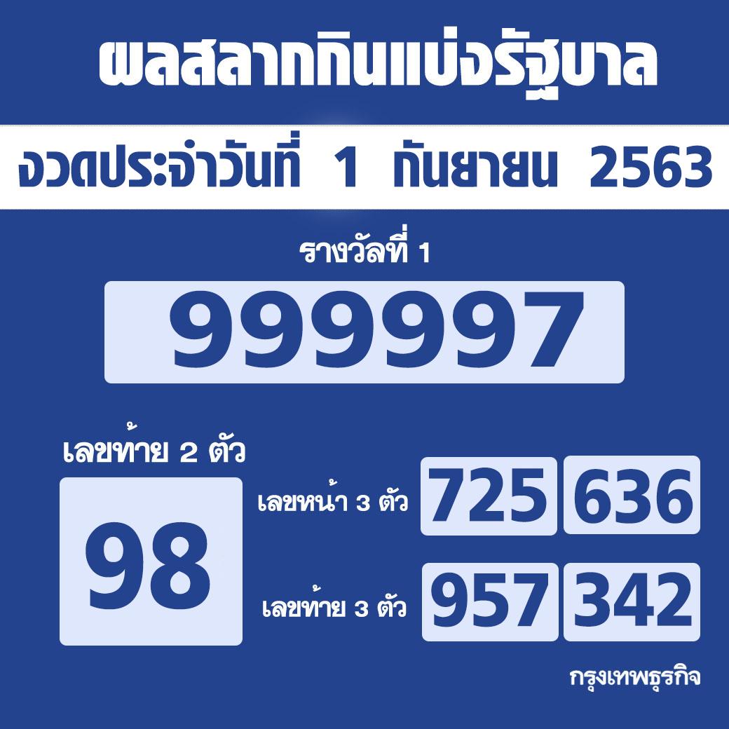 159895050812