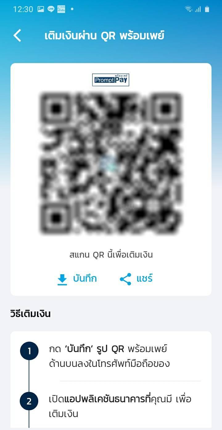 160507957820