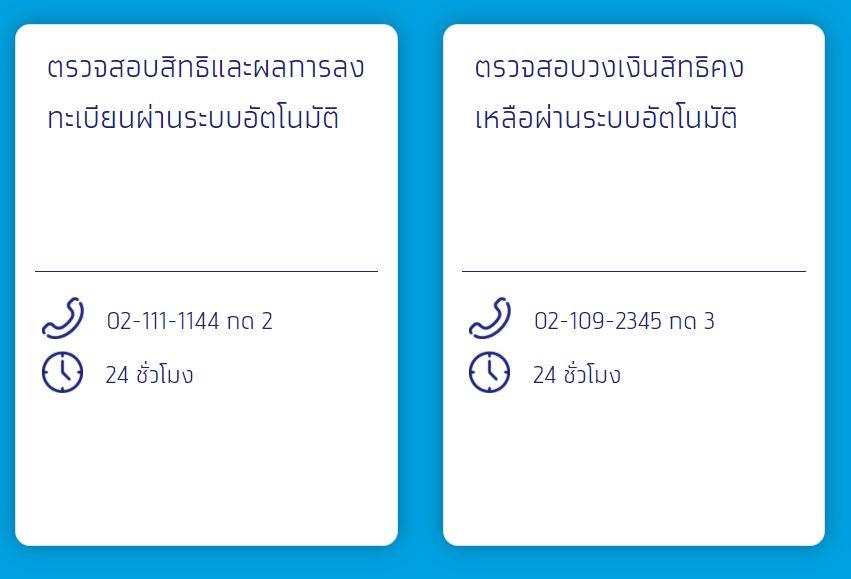 161201758418