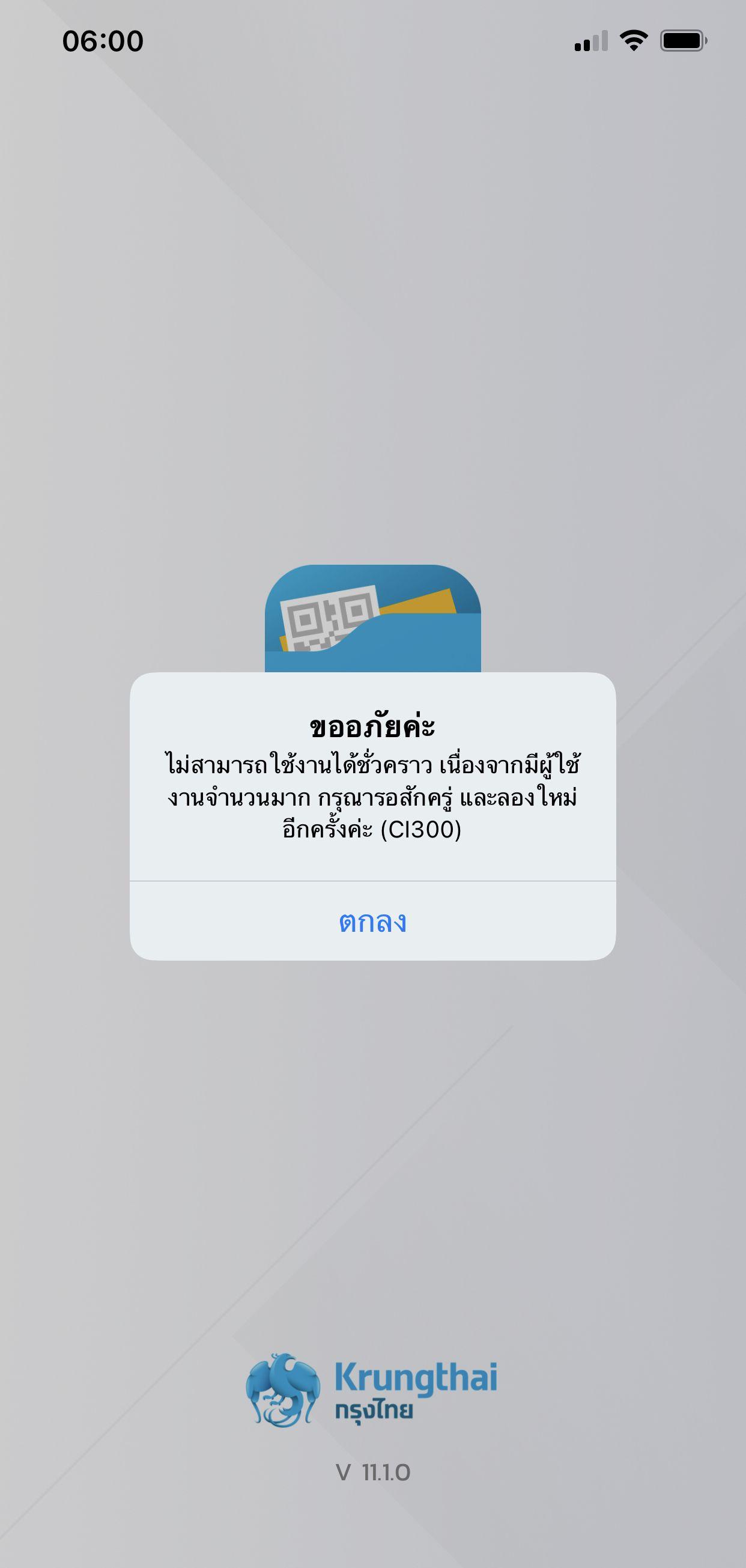 162362615296