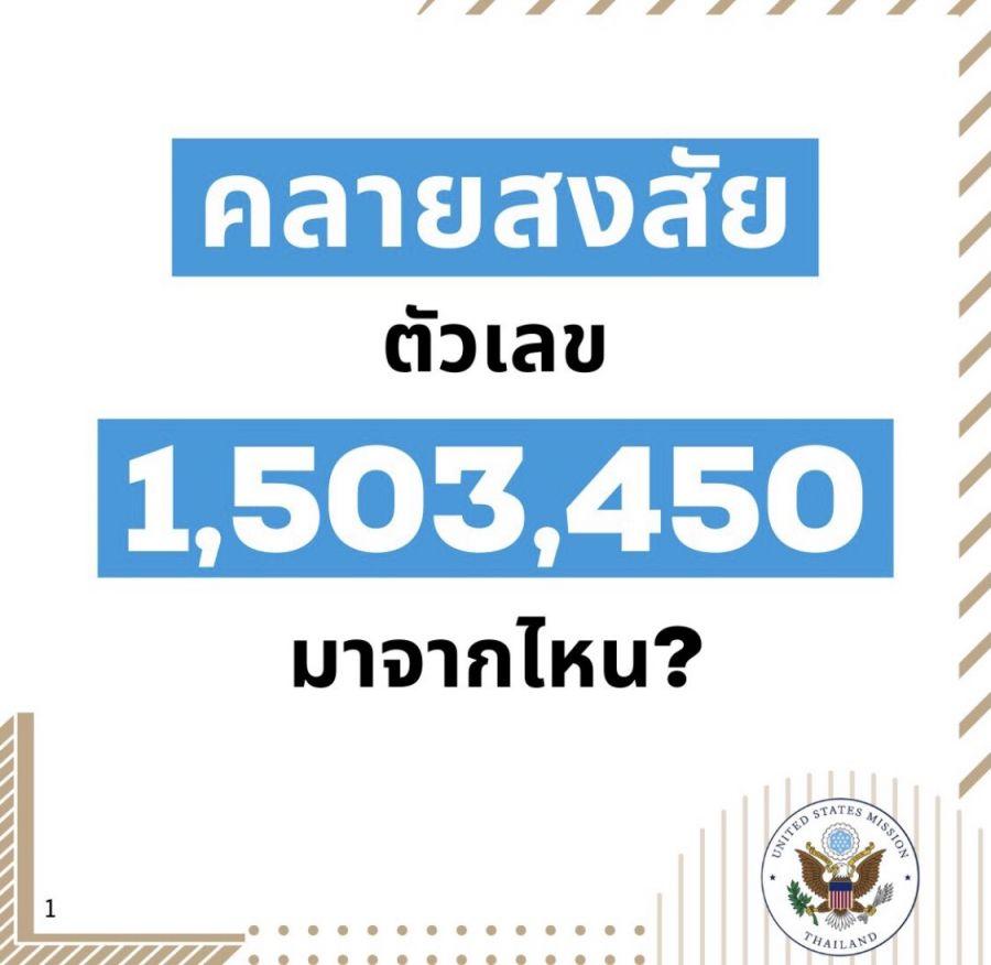 162807940222