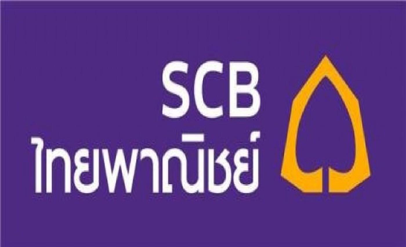 'SCB' ตั้งเป้าปล่อยสินเชื่อ SME ปีนี้ 1 แสนลบ.