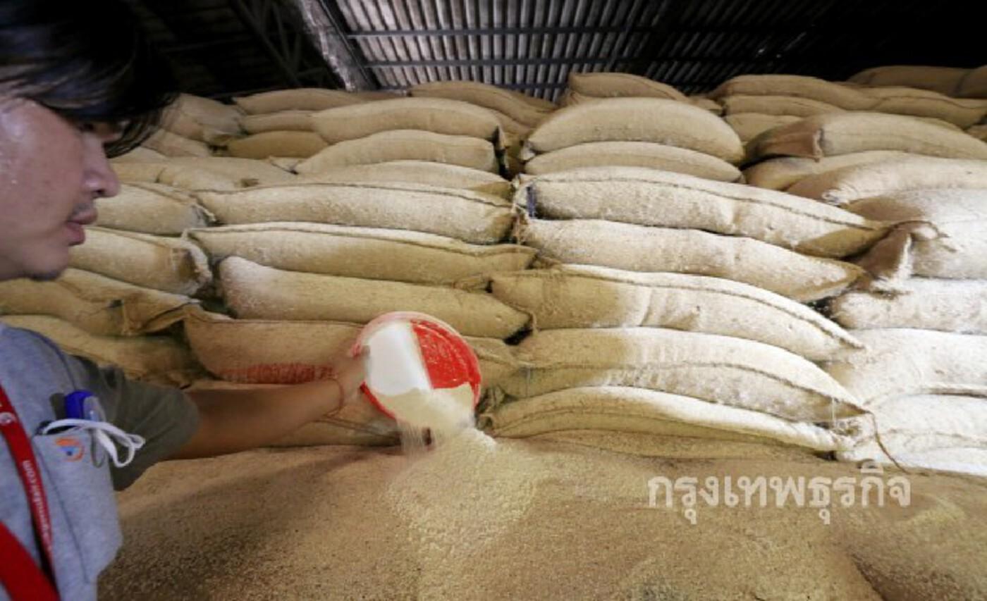 ตลาดโลกกดดันราคาข้าว ผลผลิตเพิ่ม2.4%-สต็อกขยับ4.3%