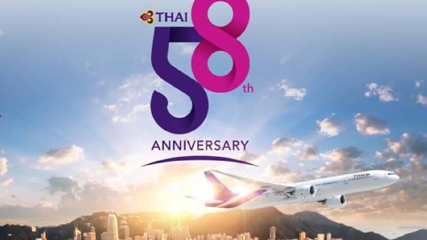 การบินไทยรายได้ปีที่แล้ว1.9แสนล้าน ขาดทุน2พันล้าน