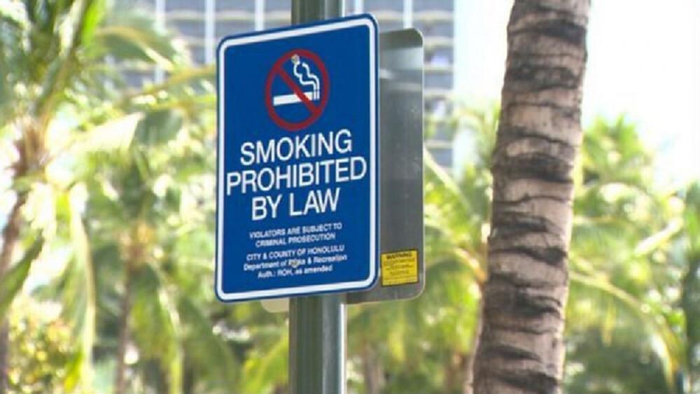 ฮาวายเล็งห้ามคนอายุไม่ถึง 100 ปีสูบบุหรี่