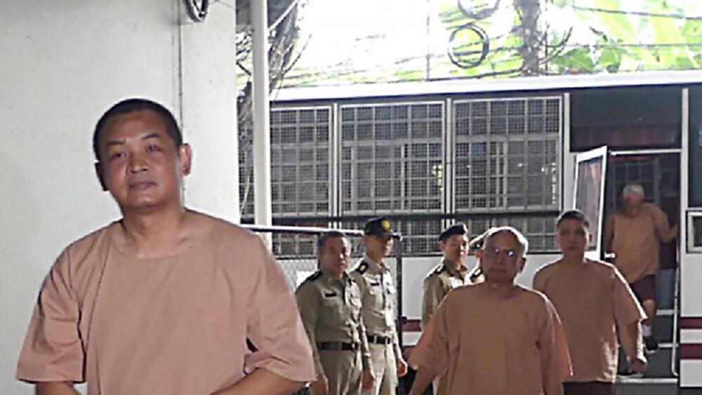 5 แกนนำพธม.เข้าเกณฑ์ได้อภัยโทษ 'สนธิ' ติด2คดียังไม่พ้นคุก