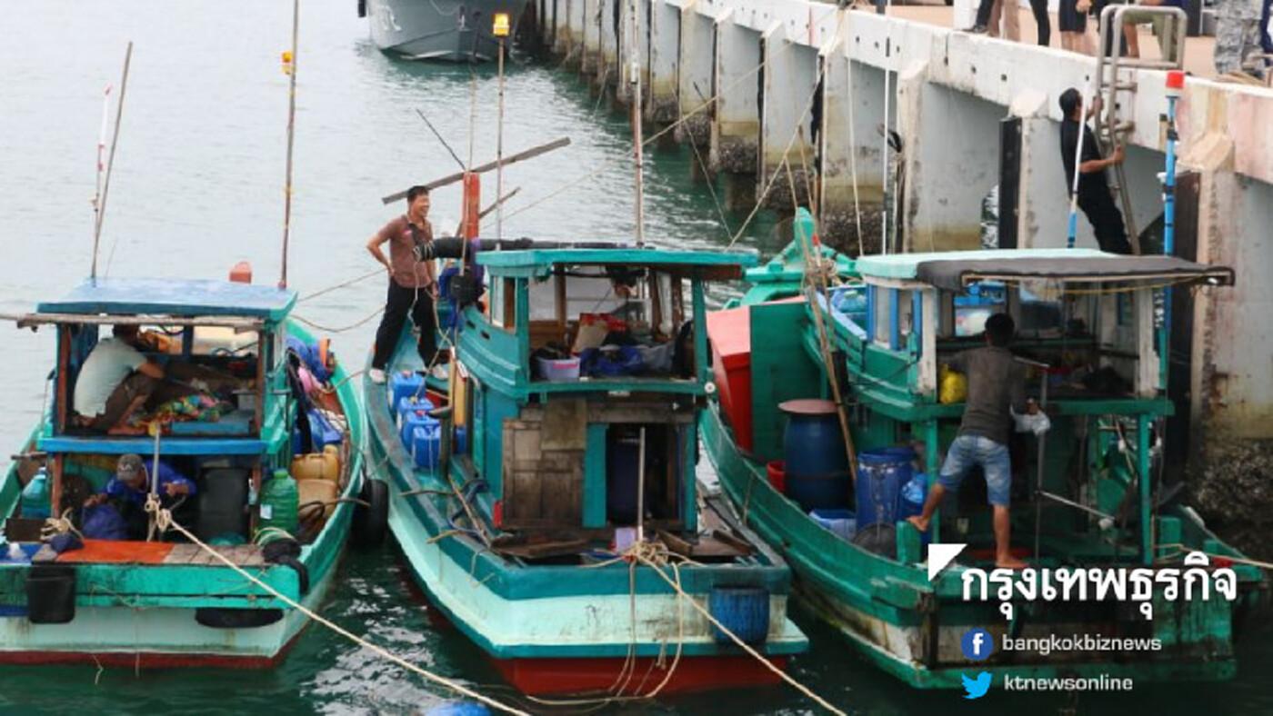 ไทยหลุดพ้นแหล่งฟอกปลา IUU ของโลก