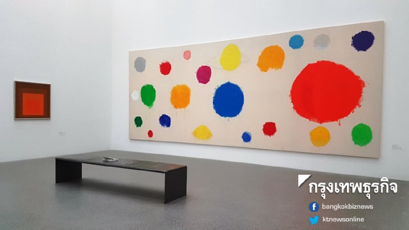 เที่ยวตามใจไปชมศิลปะสมัยใหม่ที่ 'โมเดิร์น พินาโกเธค'