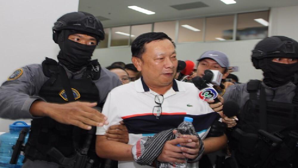 เบื้องต้น!ตำรวจออกหมายจับ 4 ผู้ต้องหาฆ่าชาวจีนยัดกระเป๋า ทิ้งแม่น้ำปิง