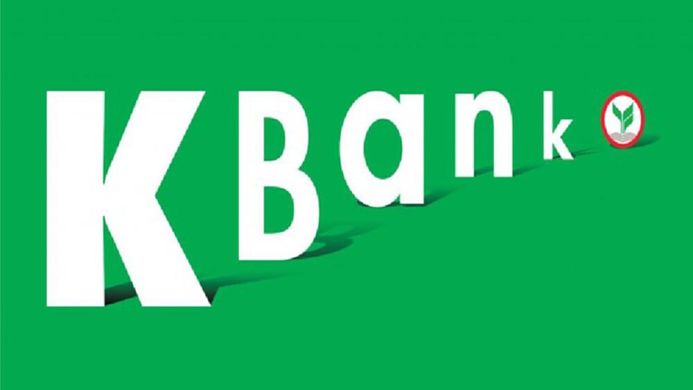 KBANK ชี้ โควิด-19 ดันยอดใช้ K PLUS พุ่ง 3เดือนพุ่ง 700 ล้านรายการ