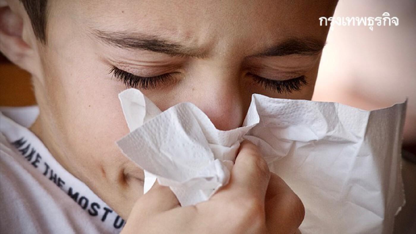 แพทย์หวั่นไข้หวัดใหญ่ระบาด ตรงกับช่วงผ่อนปรน เพิ่มความรุนแรงโรค