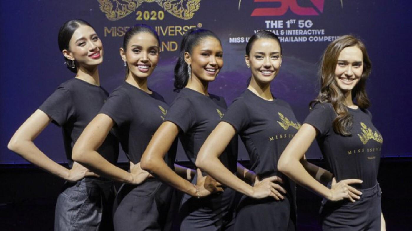 ชมชัดๆ! นางงาม 'Miss Universe Thailand 2020'  ผ่านรอบ Audition 50 คน