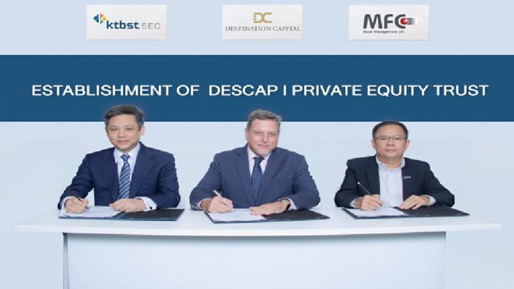 Destination Capital ผนึก KTBST SEC และ MFC เตรียมระดมทุน ตั้งกองทุนลงทุนโรมแรมในไทย