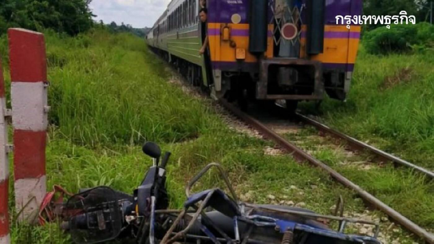 ชนอีกแล้ว! รถไฟด่วนพิเศษ37 กรุงเทพ-สุไหงโกลก ชนสามล้อพ่วงข้าง เสียชีวิต 3 ราย