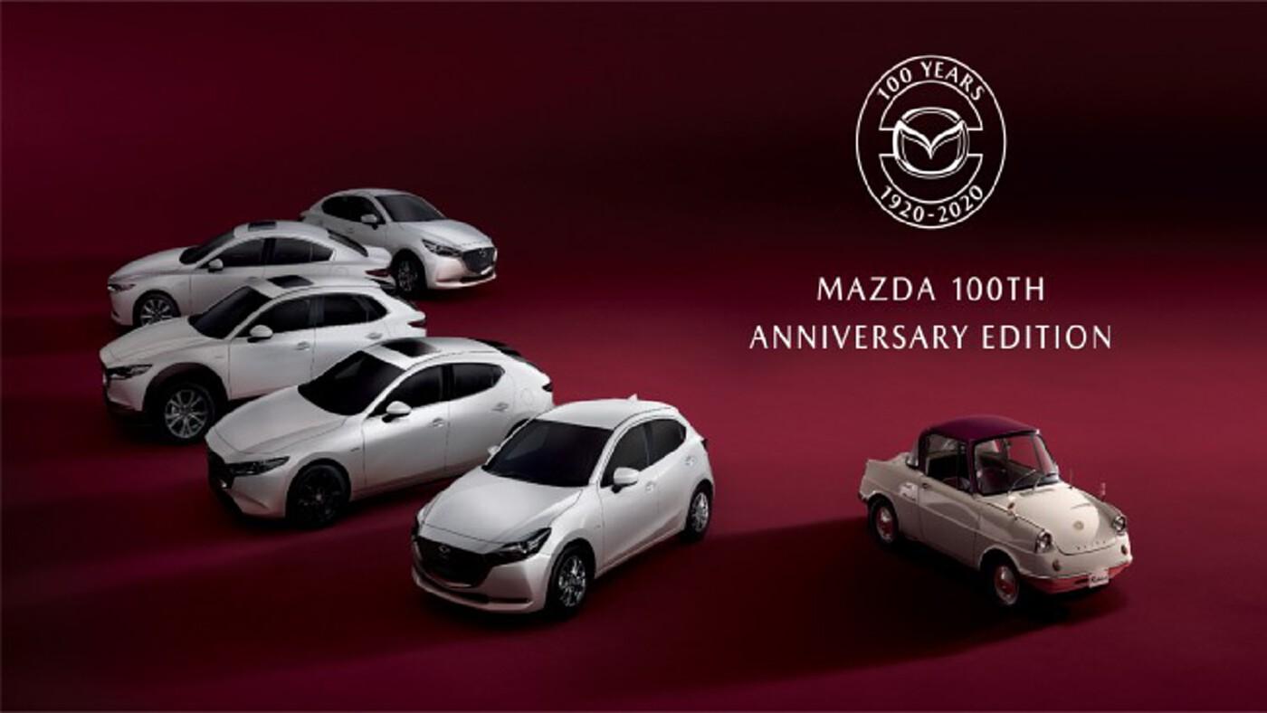 มาสด้า เปิด 3 รุ่นพิเศษ ฉลอง 100 ปี