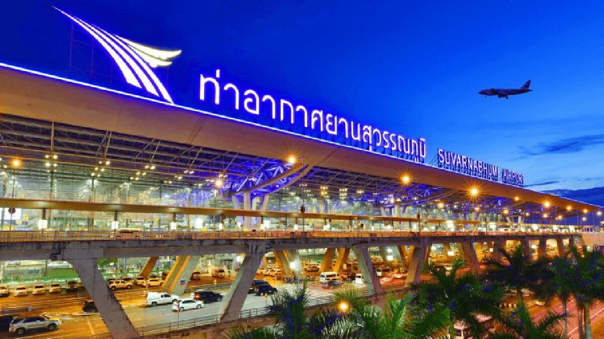 สนามบินสุวรรณภูมิ' เปิดพื้นที่โซน C จอดรถฟรี 6 วัน รับวันหยุดยาว