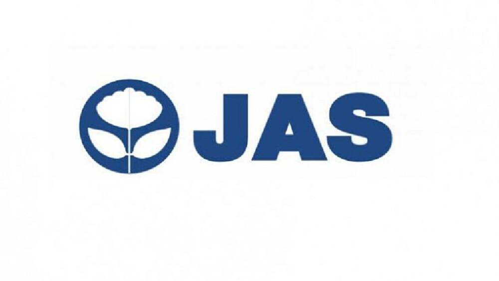 JAS กู้เงินบริษัทย่อยJTS 325 ล้าน ใช้เป็นเงินทุนหมุนเวียน