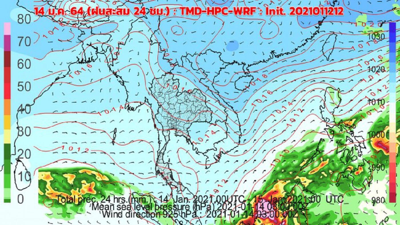 พยากรณ์อากาศ 14-16 ม.ค. เริ่มอุ่นขึ้น ส่วน 17-19 ม.ค. หนาวอีกระลอก