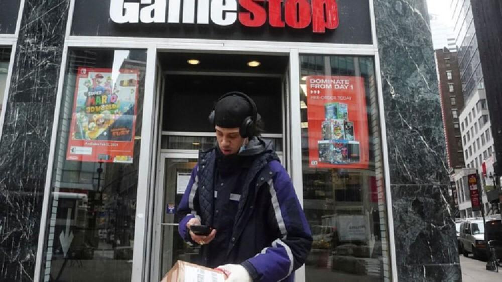 สภาคองเกรส-ทำเนียบขาวเตรียมสอบราคาหุ้น'GameStop'