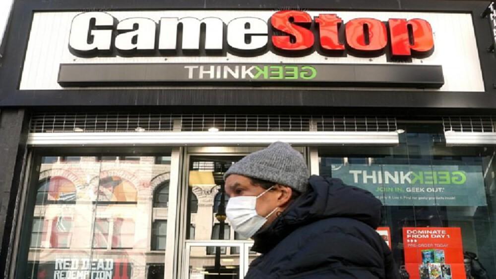 'เฟด' ปัดเอี่ยวปั่นหุ้น 'GameStop' ไม่ใช่ผลจากนโยบายการเงิน