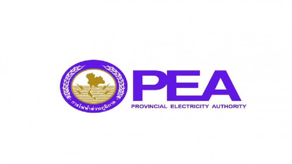 PEA เร่งแก้ปัญหาไฟฟ้าดับเกาะสมุย-เกาะพะงัน เหตุสายส่งเคเบิลใต้น้ำขัดข้อง