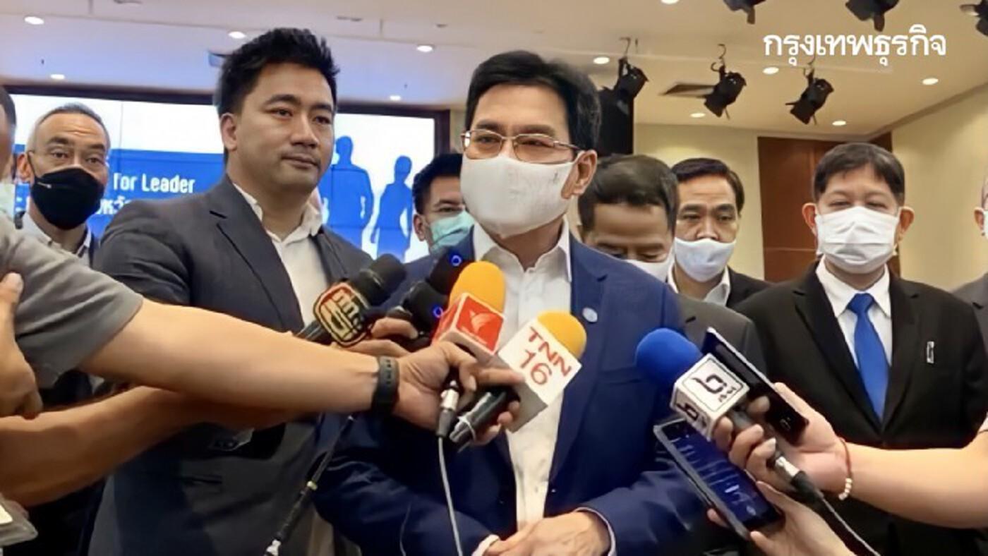 จับตา 'ปชป.-ภูมิใจไทย' ดีลสลับเก้าอี้รัฐมนตรีช่วยว่าการ