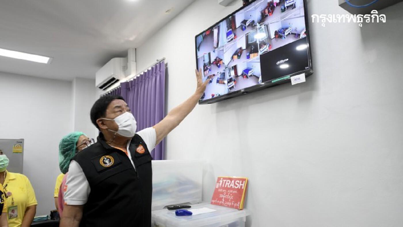 กทม.เปิดชื่อ 4 โรงพยาบาลสนาม 1,250 เตียง รับสถานการณ์ผู้ป่วย 'โควิด'