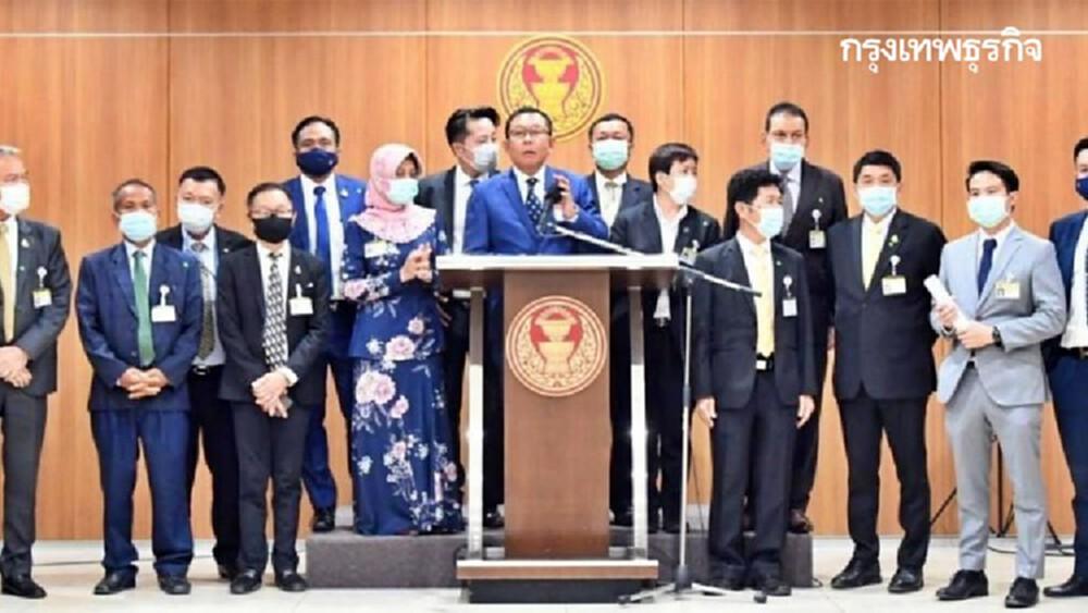 """""""ภูมิใจไทย"""" เลื่อนประชุมใหญ่ 24 เมษายน ห่วงซ้ำเติม-ทำโควิด-19 ระบาดหนัก"""