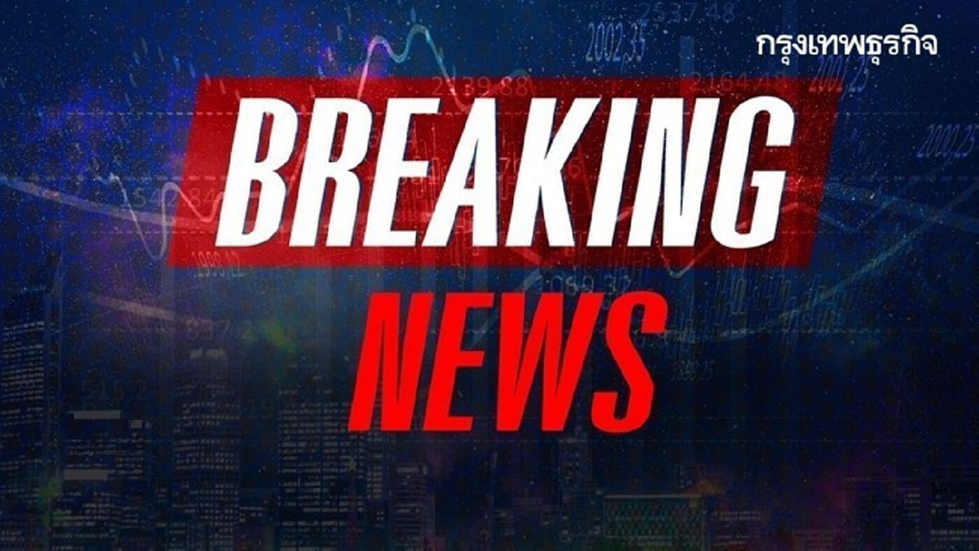 เช็คยอด 'โควิด 19' วันนี้ ชลบุรีติดเชื้อเพิ่ม 80 ราย ประกาศสถานที่เสี่ยงฉบับใหม่