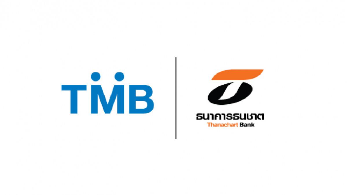 ผู้ถือหุ้น TMB ไฟเขียวชื่อ