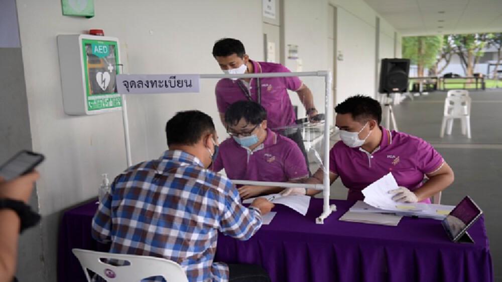 เอกชน ตอบรับโรงไฟฟ้าชุมชน จองคิวยื่นซองแล้ว 250 ราย