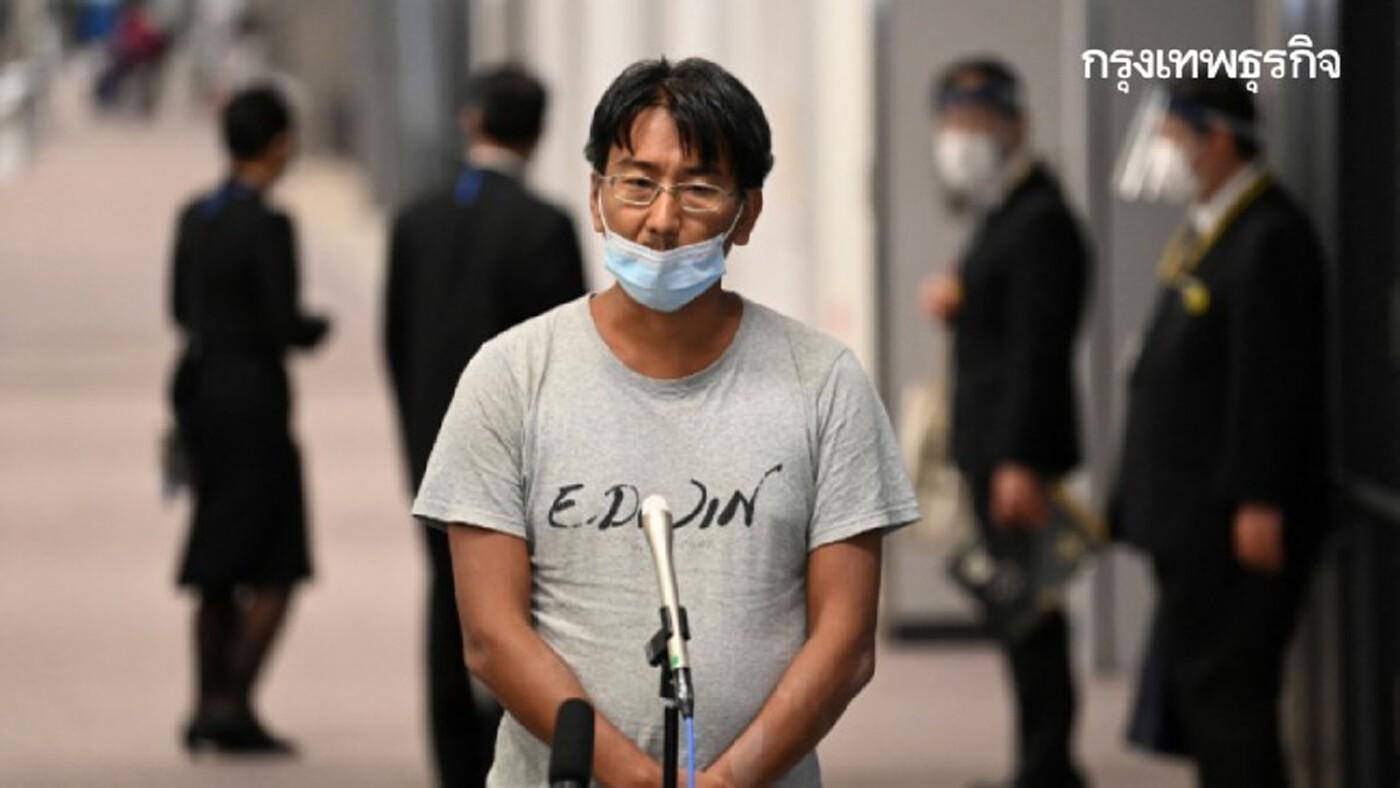 นักข่าวญี่ปุ่นแฉเมียนมา'ซ้อมทรมาน'นักโทษการเมือง