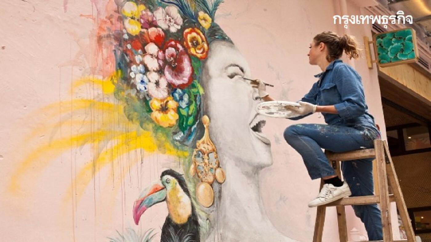 'Sip back & Sketch' กิจกรรม 'เที่ยวทิพย์' เทศกาล 'Arts in Hong Kong'