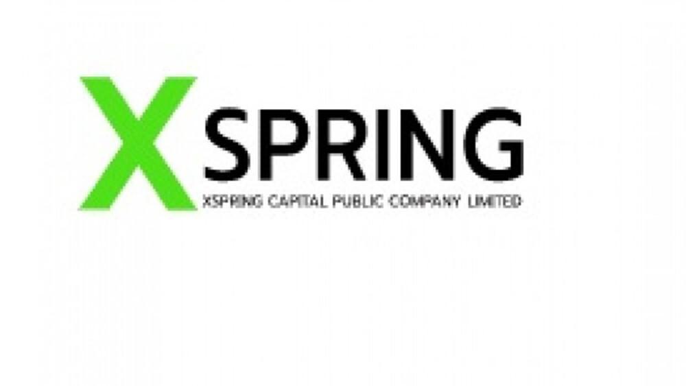 XPG เผย SIRIร่วมลงทุนกับXSpring AMC  บริหารกองสินทรัพย์ที่ชนะประมูล
