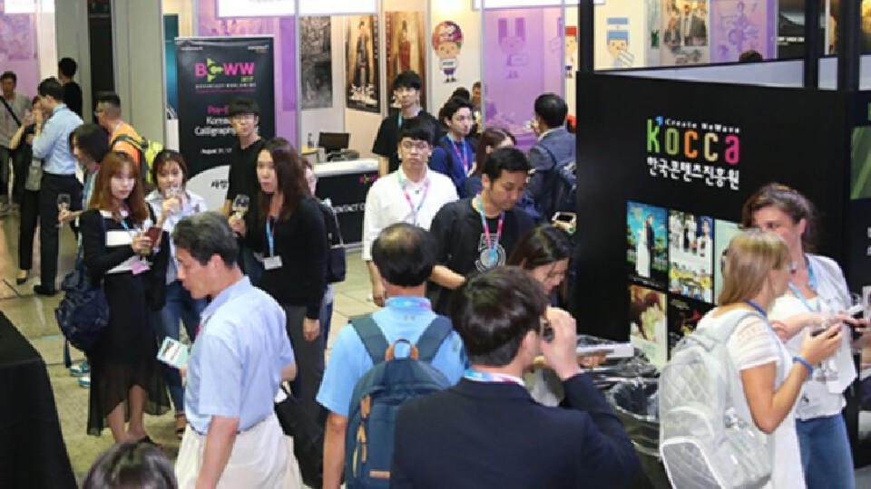 โควิดไม่เป็นอุปสรรค เกาหลีใต้เปิด 'ตลาดออนไลน์' ขายซีรีส์ให้ ตอ. กลาง