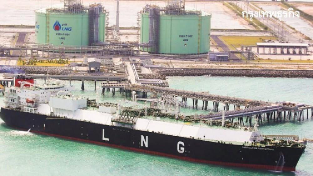 กบง.ไฟเขียวนำเข้า LNG ช่วงปี64-66 ปริมาณรวม 5.24 ล้านตัน