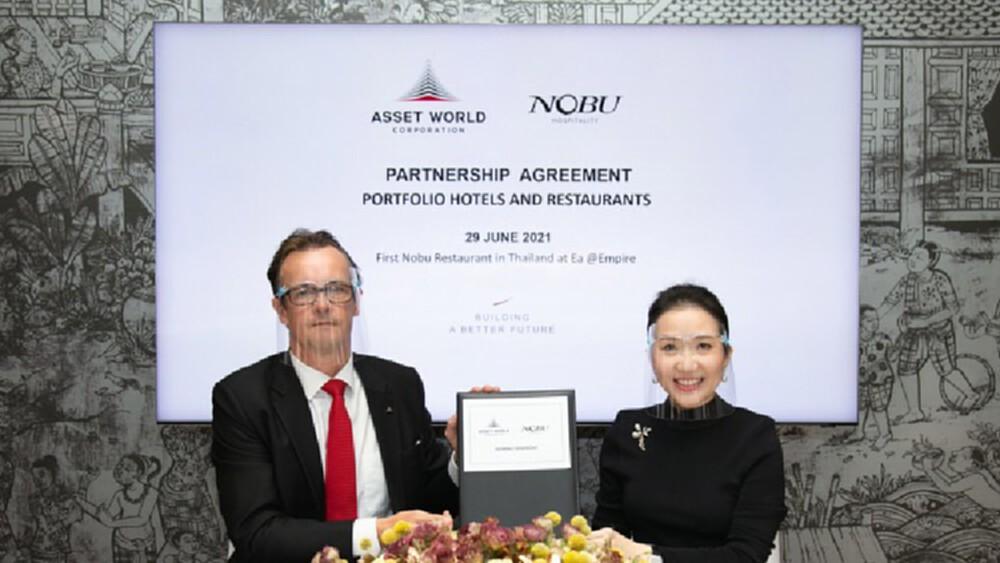 AWC ผนึก กลุ่ม IHG ลุยพัฒนาอสังหาฯ 5 แห่ง กว่า 1.2พันล้าน