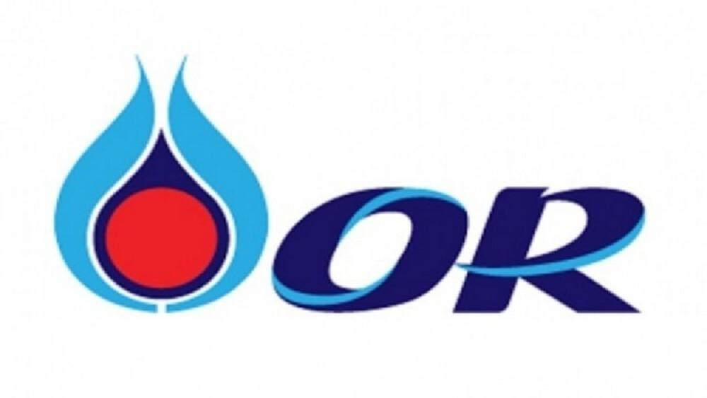 OR -BAFS คว้างานบริการน้ำมันอากาศยาน ที่สนามบินอู่ตะเภา