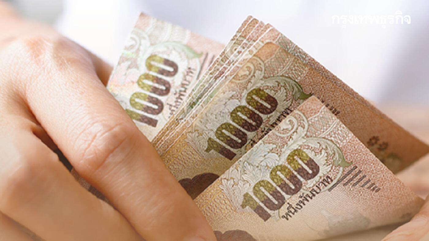 คลังย้ำ! เยียวยา 'ประกันสังคม' ม.33 ม.39 ม.40 - 9 กลุ่มอาชีพ จ่ายเงิน 2,500-5,000 บาท