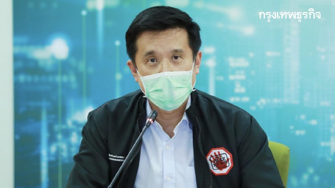 'ชัยวุฒิ'เผยจ่อฟันมือโพสต์147ราย ขู่ดารานักแสดง อย่าบิดเบือนโจมตีรัฐบาล หาวัคซีนไม่ดี