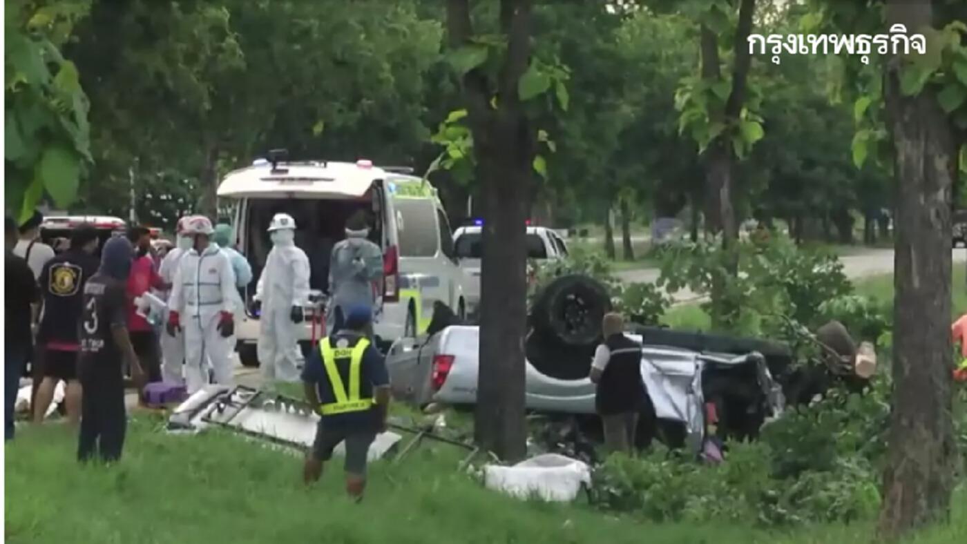 สลด! 6 ชีวิต ซิ่งกระบะกลับบ้านเกิดรักษาโควิด-19 รถคว่ำดับ 2 ศพ