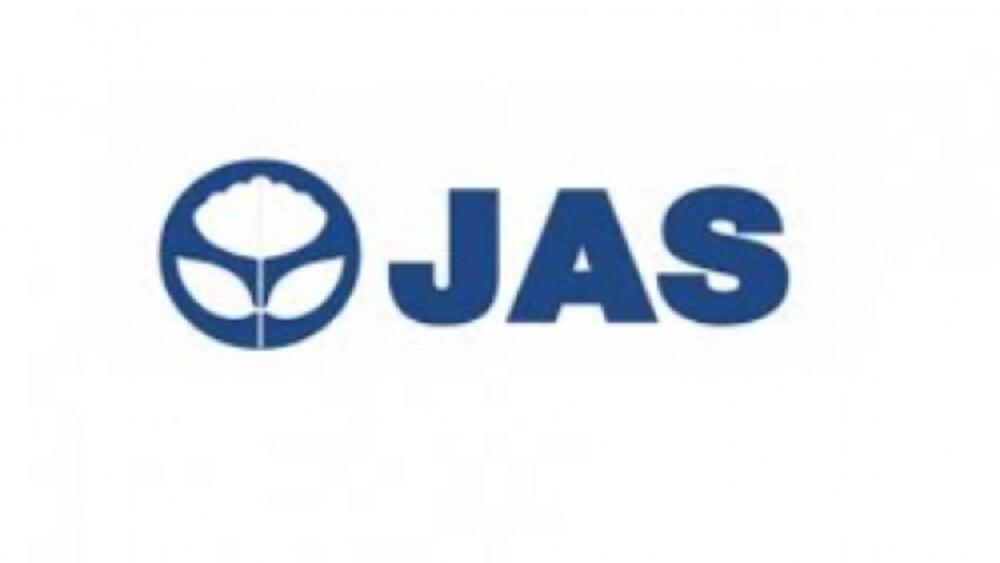 หุ้น JAS -  JTS เปิดราคาดีดขึ้นเล็กน้อย ก่อนร่วงหลังประกาศลุยธุรกิจขุด 'บิทคอยน์ง