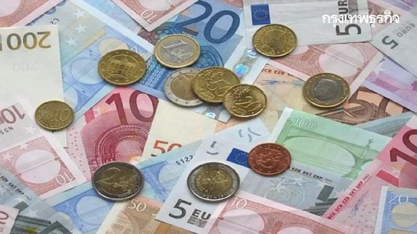 อัตราแลกเปลี่ยนเงินตราต่างประเทศ (23 ก.ค.64)